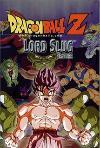 Doragon bôru Z: Sûpâ saiyajin da Son Gokû (1991) cover