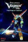 Voltron: Legendary Defender (2016) cover