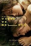 Where We Belong (2019) cover