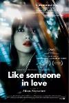 Like Someone in Love (2012) cover