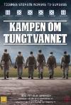 Kampen om tungtvannet (2015) cover