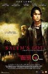 Salem's Lot (2004) cover