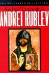 Andrey Rublyov (1966) cover