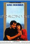 Le rayon vert (1986) cover