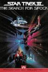 Star Trek III: The Search for Spock (1984) cover