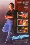 Road House (1989) cover