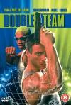 Double Team (1997) cover