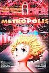 Metoroporisu (2001) cover