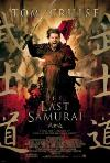 The Last Samurai (2003) cover