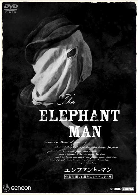 argenteam � the elephant man 1980